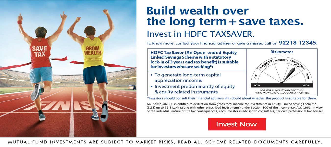 HDFC Mutual Fund a197e92d9c